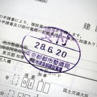 P6220483