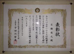 shibuyashibu5nen